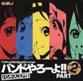 K-On! Official Band Yarou Yo! ~LET'S MUSIC!!~ Part 2