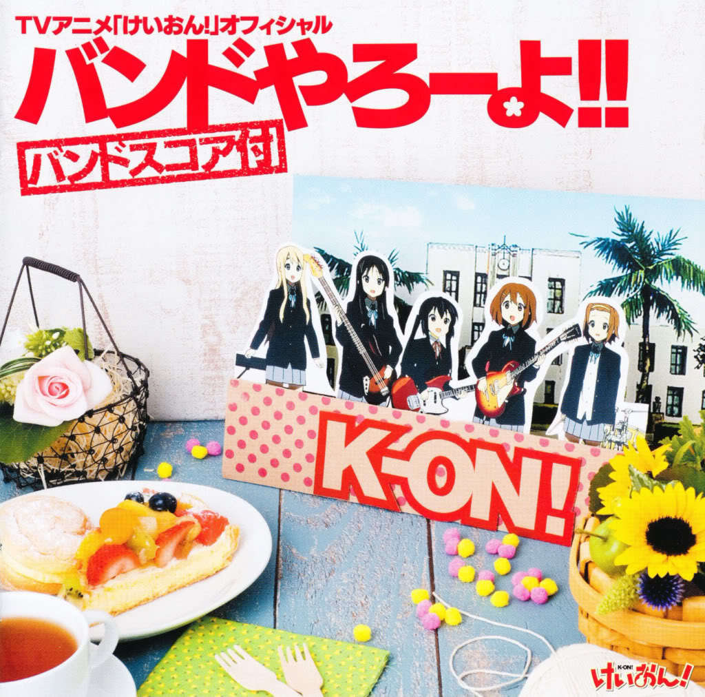 K-On! Official Band