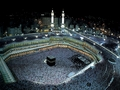 KSA.makkah - the-middle-east photo