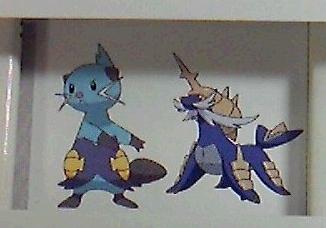 Mijumaru's evolutions revealed
