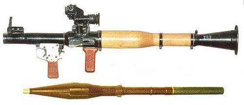 http://images4.fanpop.com/image/photos/15200000/RPG-7-guns-15298834-500-215.jpg