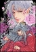 Sesshomaru and Inuyasha Doujinshi Covers - sesshomaru-and-inuyasha icon