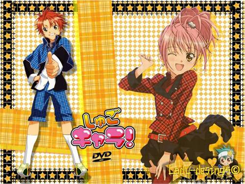 Shugo chara DVD 7... Lady desings