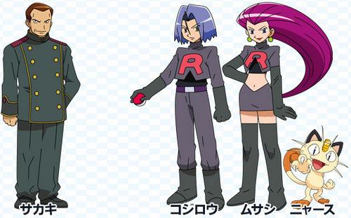 Team Rocket's Isshu Uniforms