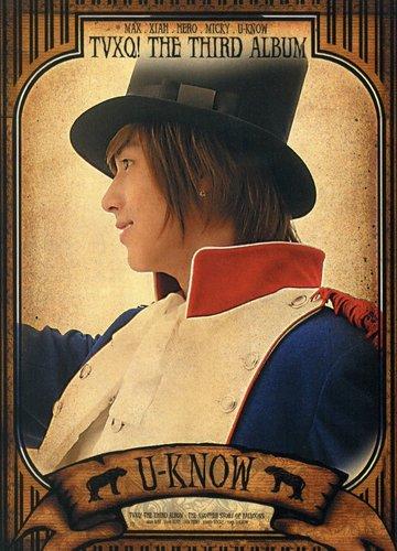 "Yunho ""O""-Jung.Ban.Hap."