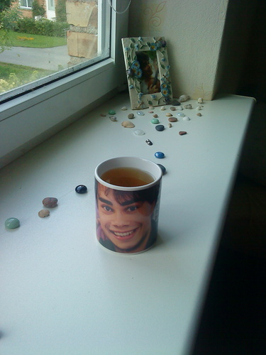 my favourite cup ;D