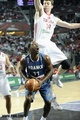 11. Florent PIETRUS (France) - basketball photo