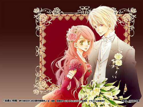 Hakushaku to Yousei 壁纸 with a bouquet and a bridesmaid called Cover from Light Novel