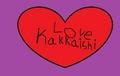 Love Kakkaishi