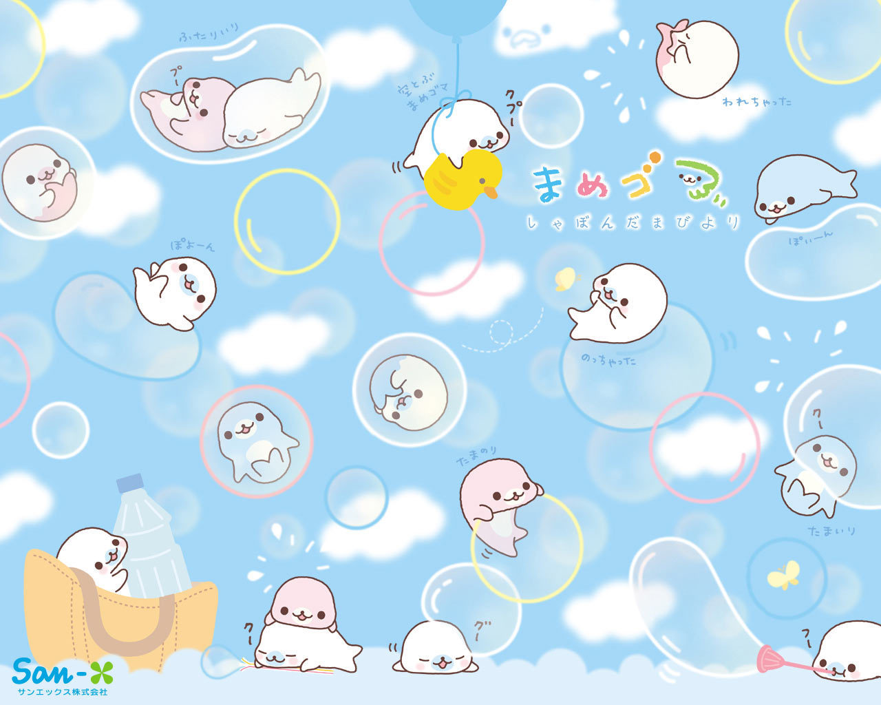 mamegoma images mamegoma bubble wallpaper hd wallpaper and
