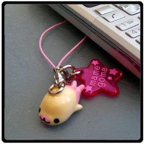 Mamegoma Laptop Keychain