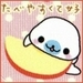 Mamegoma Peach Icon - mamegoma icon