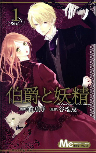 日本漫画 1_Cover