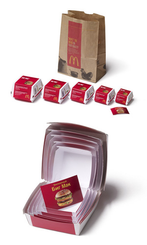McDonald's: Russian dolls