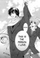 Miyagi and Shinobu (Manga)