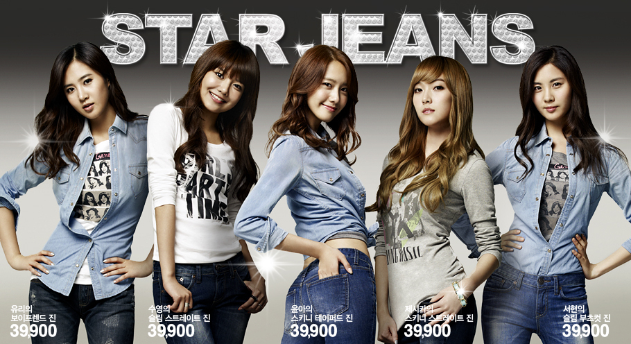 SNSD for SPAO तारा, स्टार jeans