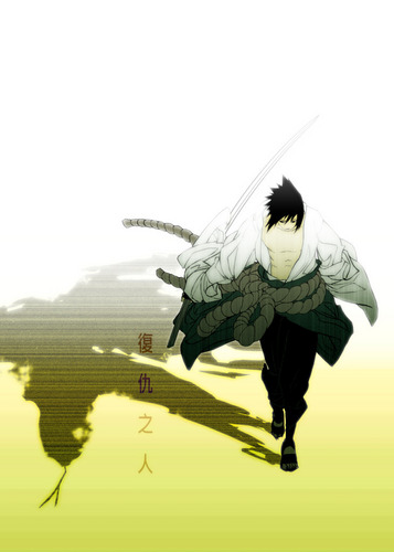 Sasuke hot