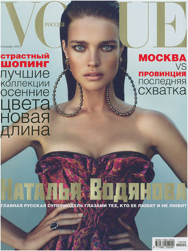 Vogue Russia September 2010 - natalia-vodianova Photo