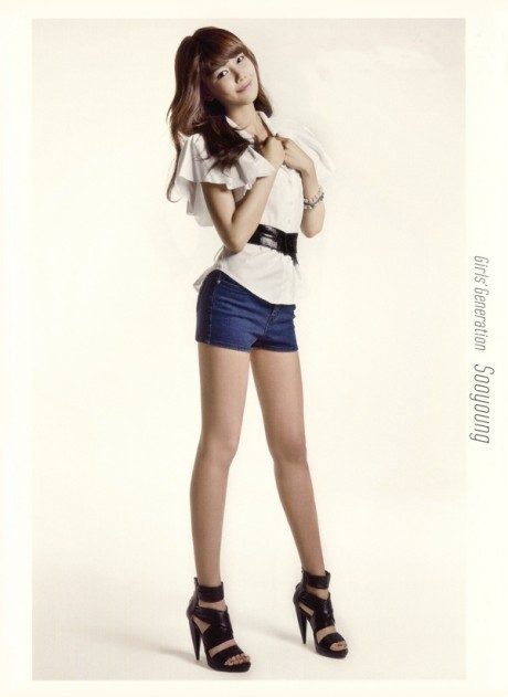 Girls' Generation Sooyoung Legs