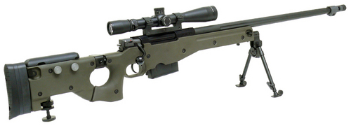 AWP magnum - guns Photo
