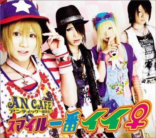An-Cafe