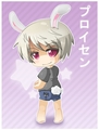 Bunny Prussia~