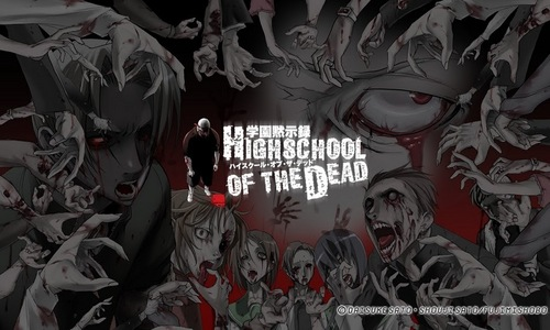 Highschool Of The Dead Wallpaper - highschool-of-the-dead Photo