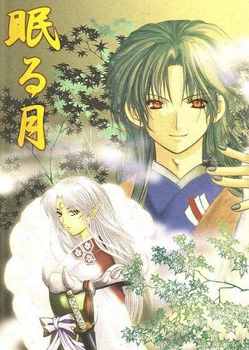 N S Doujinshi Cover