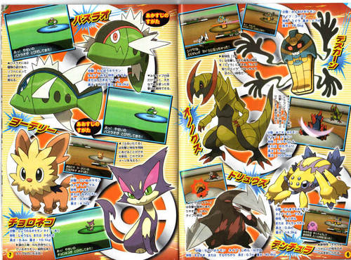 New Pokemon in CoroCoro Magazine