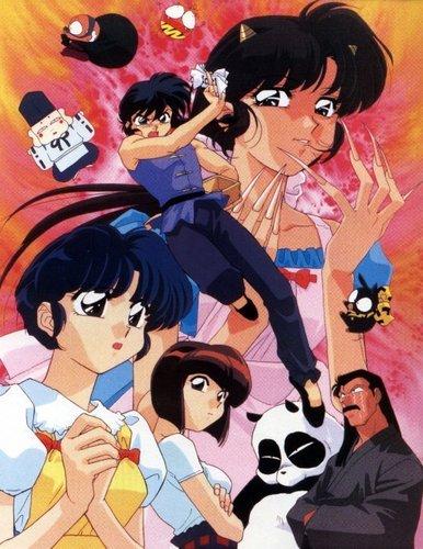 "Ranma 1/2 OVA - ""Hell Have No Fury Like Kasumi Scorned"""