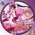 Shugo Chara!! Doki DVD 15