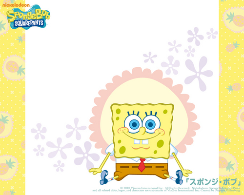 Soft SpongeBob