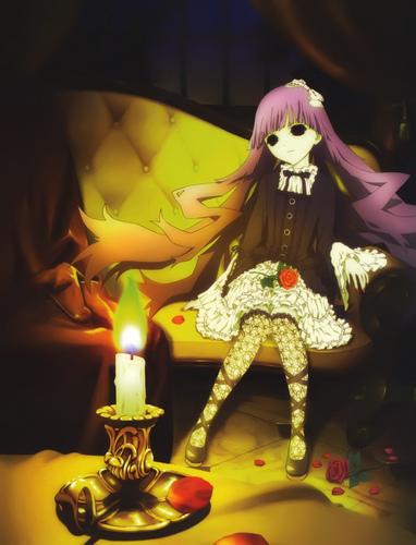 Sunako