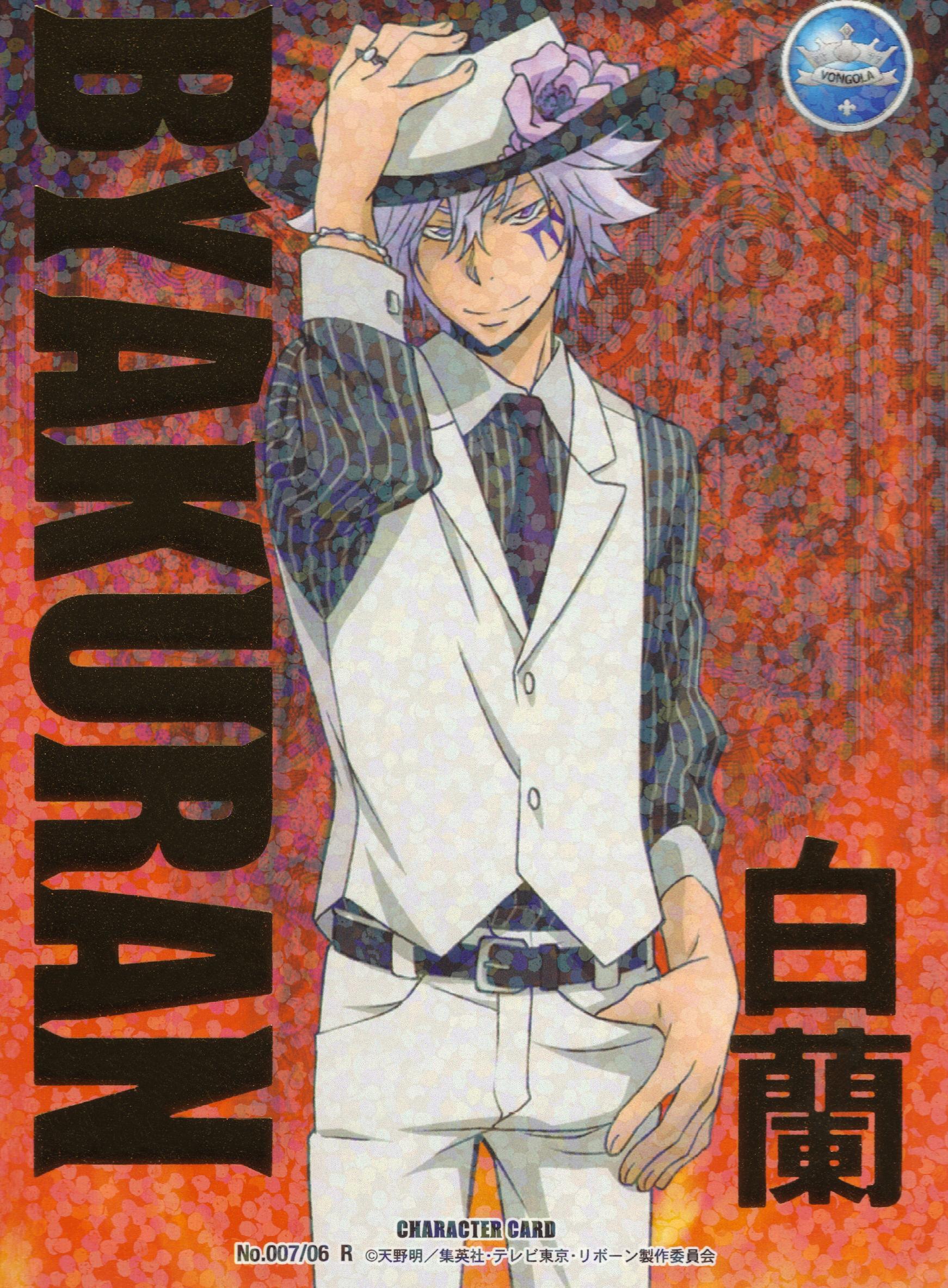 The TC Harem: Redux - Page 14 Byakuran-katekyo-hitman-reborn-15523348-1742-2368