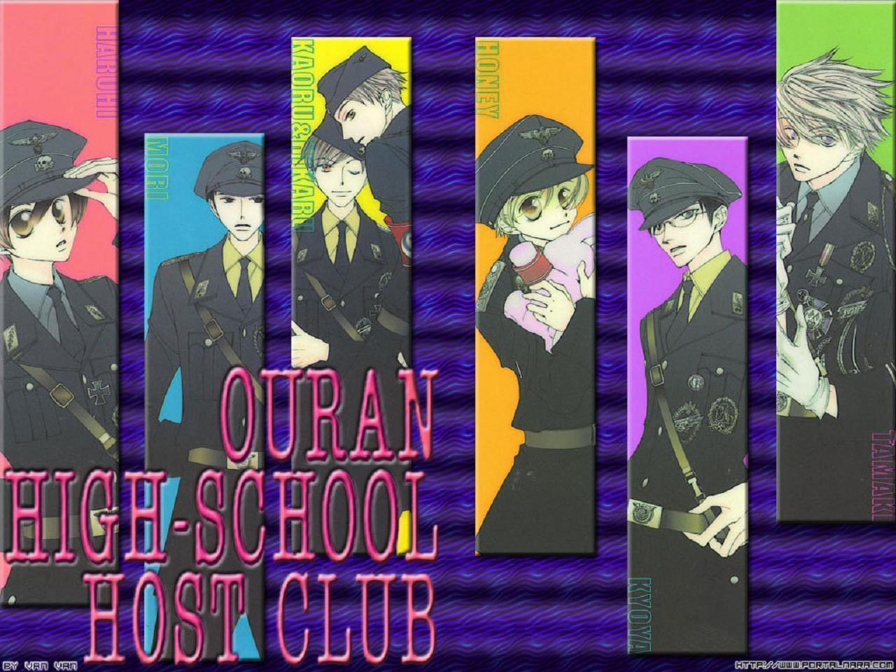 Ouran high school host club host club