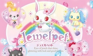 Jewelpet
