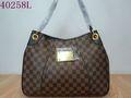 LV handbags