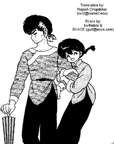 Love Me, Ryoga