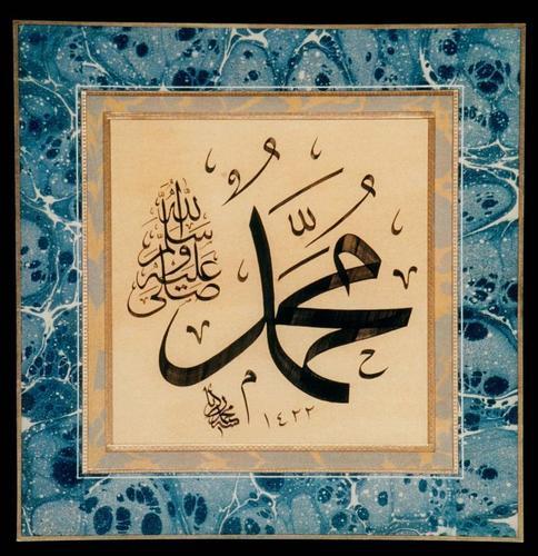 Prophet Mohammaed