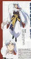 Sesshomaru - sesshomaru photo
