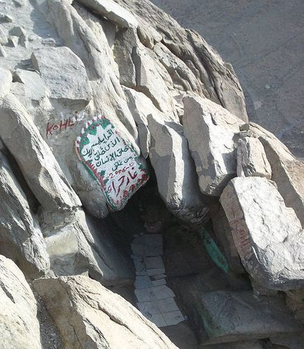 The cave Hira - prophet-mohammed Photo