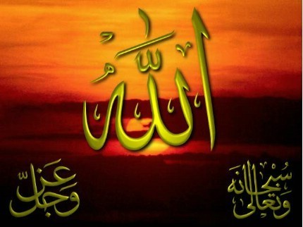 Islam wallpaper containing a sign called ALLAH