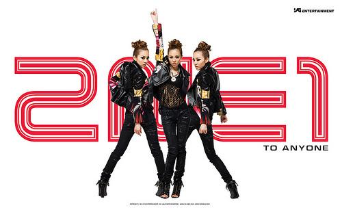 Dara's album cover solo