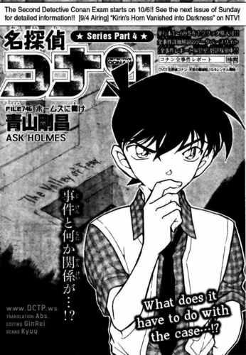 Kudo Shinichi in chapter 746