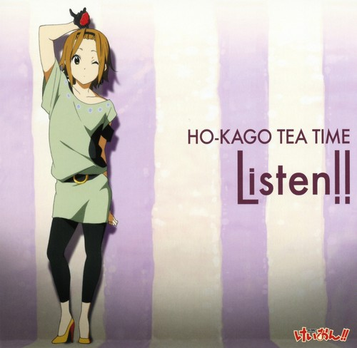 Tainaka Ritsu wallpaper possibly with a sign and a portrait entitled Listen!! Ritsu