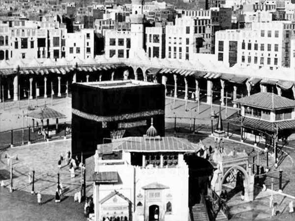 MAKKAH in the past