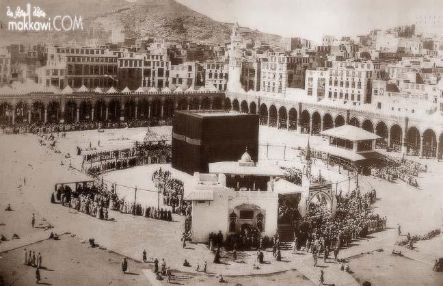 MAKKAH in the past  - islam photo