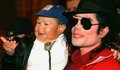 More...Hope it makes you SMILE - michael-jackson photo