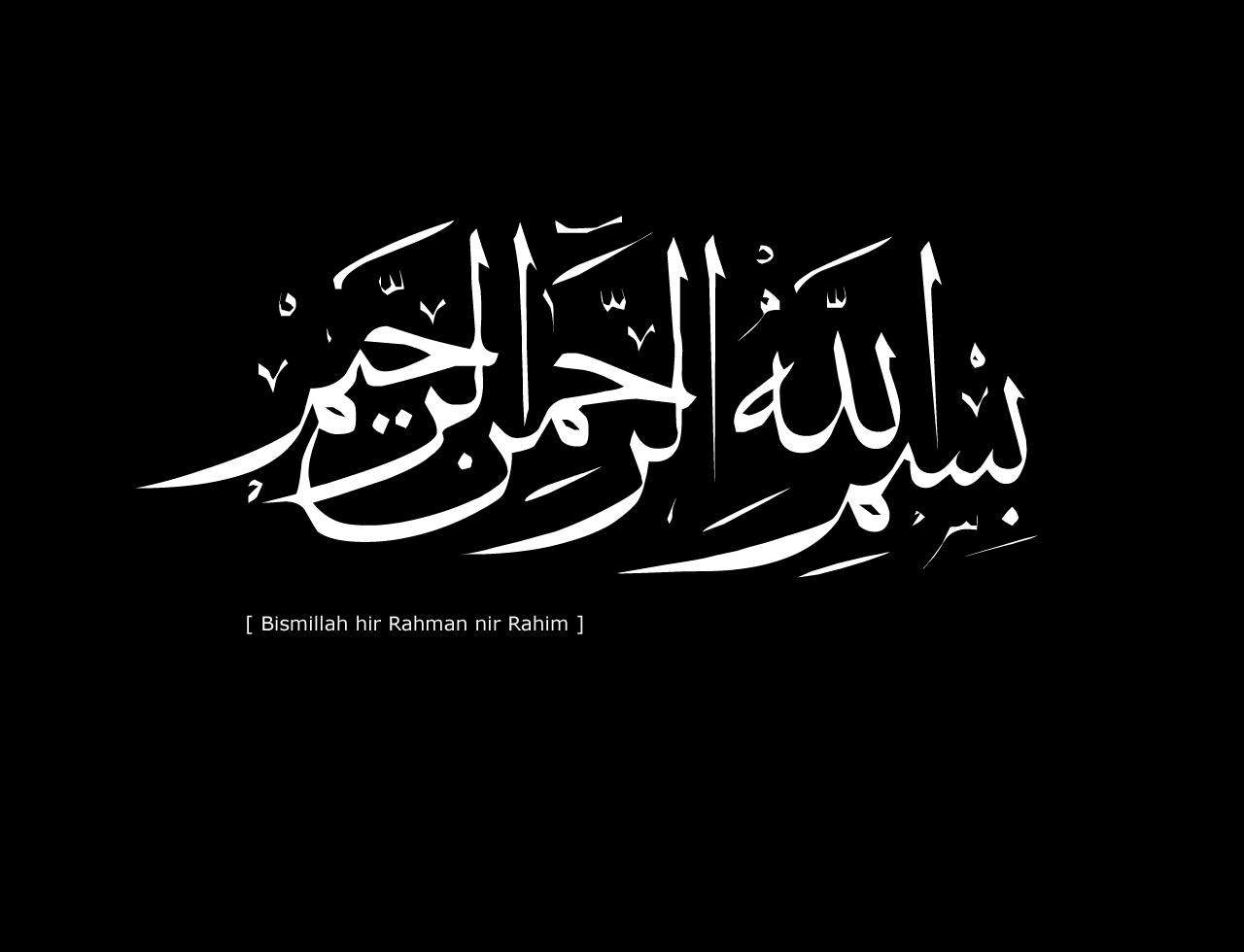 Islam Islam Photo 15679028 Fanpop