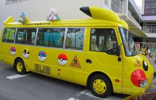 pikachu's bus
